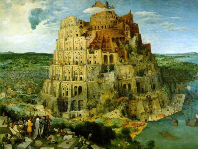 Bruegel_Babel.jpg