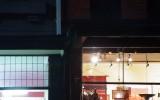 Suburban Shopfront